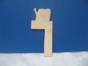 Wooden Craft letters-Chof Sofit (final Chof)