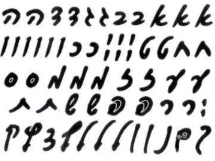 aleph bet peel stick script letters black all your